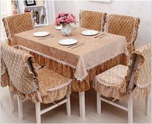 Purple camel coffee high end Lace floral flannel tablecloth set suit 150*200cm table cloth matching chair cover 1 set price free