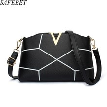 SAFEBET Brand New Arrival 2017 Women's Luxury Korean Version Of The Small Fragrance Fashion Women Handbag Shoulder Messenger bag
