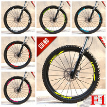 "Wholesale 12 Pics/set Mountain Bike Bicycle 26"" 27.5"" 29"" Rim Set Cycling Wheels Stickers Decals for MTB GIANT Stickers(China)"