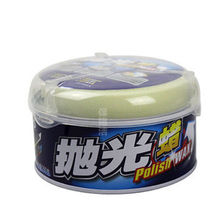 New Auto Scratch Paint Cars Paint Care Clear Coat Scratch Repair Polishing Wax Anti-aging Solid Polish Wax