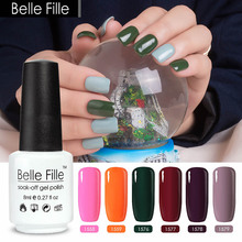 Belle Fille 8ml Holographic Makeup Nail Polish Color Pink Orange Green Red Brown Nude Khaki Cherry Cerise Pigment Nail Art Gel