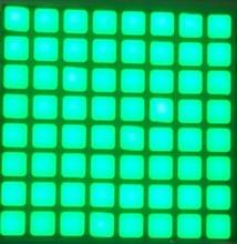 FREE SHIPPING 5PCS x 6mm 8X8 Emerald Green Square LED Dot Matrix Digital Tube Jade Green Common Anode LED Display Module 2488BGG