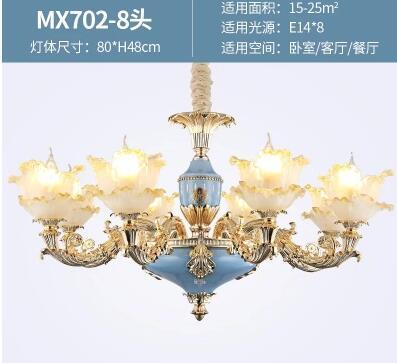 QQ20170804235759