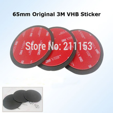 3pcs/lot 65mm Round Universal 3M Gel VHB Disc Sticky Pad Car Camera GPS Mobile Phone Dashboard Desk Glue Stand Mount Holder(China)