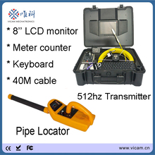 40M underwater drain pipe cctv camera price sewer camera with locator and DVR(China)