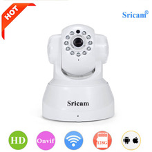 Sricam SP012 IP Camera CMOS 720P HD Onvif Mini Baby Monitor WiFi Wireless Camera Alarm Night Vision Security Camera for Home