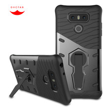"G6 5.7"" Phone Case LG G6 Cover 360 Degree Rotate Armor Back Cover For LGG6 Hard Plastic+TPU Silicon With Stand Capa(China)"
