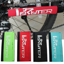Buy 2017 new Bike Chain Protector Cycling Frame Chain Stay Posted Protector MTB Bicycle Chain Care Guard Paste Cover 4 Color for $1.57 in AliExpress store