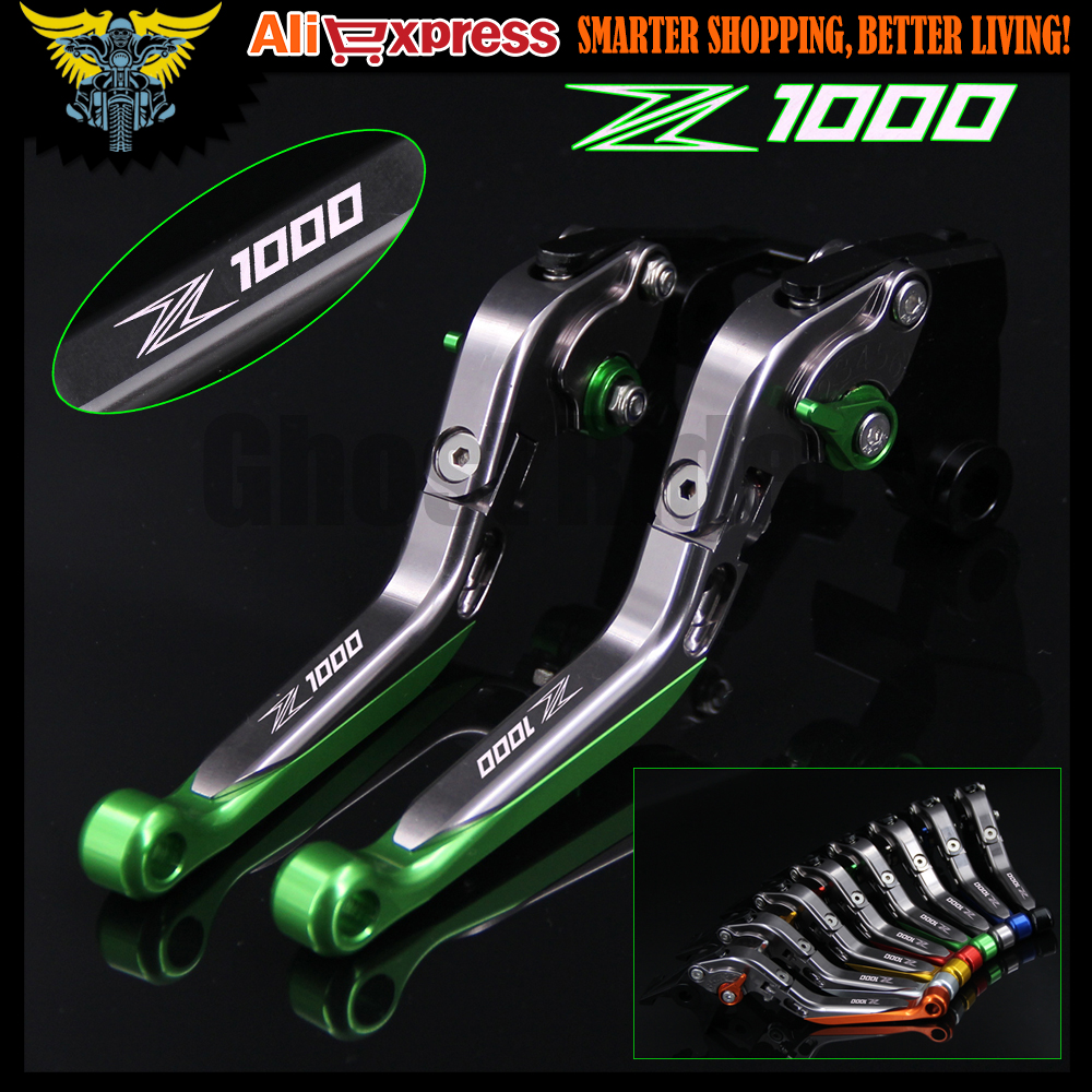 Logo(Z1000) Green+Titanium Motorcycle Brake Clutch Levers For kawasaki Z1000 2007 2008 2009 2010 2011 2012 2013 2014 2015 2016<br>