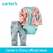 Carter's 3 pcs baby children kids Quilted Cardigan Set 127G232, sold by Carter's China official store(China)