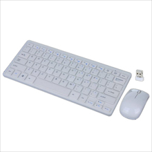 BSBL 2.4GHz Ultrathin Wireless Desktop Keyboard & Mouse