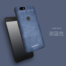 Huawei Nexus 6P Case Cover Simple Fashion Silicon & PU Leather Original Phone Cases For Huawei Google Nexus 6P Cover Case Fundas