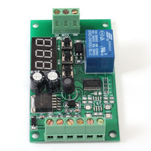 4-20mA Current Detection Module Limit Value Control Switch Alarm Module Detector 24V Tester Digital LED Display(China)