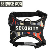 Pet Dog Harness Police Collies Collar Camouflage Service Security Dog Training Vest Pet Saddle Harness Pet Chest straps(China)