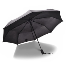 Rain Sun Business Umbrella Full Automatic Folding Umbrellas Special Offer Adults Male Since The Open Close Three Color