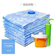 Flower Printed Foldable Extra Large Compressed Organizer Vacuum Bag Clothing Storage Bag Saving Space 9727