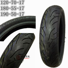 Rubber Motorcycle Wheels and Rim Back Vacuum Tires 120-70-17 / 180-55-17 / 190-50-17 Applicable to For Honda For Yamaha(China)