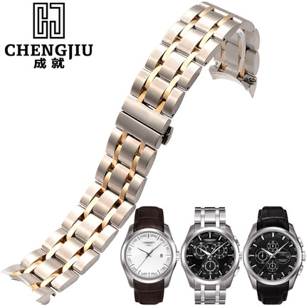 Mens Watchband For Tissot 1853 For Couturier T035/ 407/ 439 Clock Watches Band Steel Bracelet Belt Masculino Strap 22 23 24 mm<br>