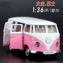 Free Shipping 1:36 10cm cool Welly Volkswagen 1972 T2 bus delicacy alloy model pull back home collection children birthday toy