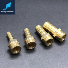 1 Piece Brass Hose Nippler Pipe Joint Fittings OD 6MM 8MM 10MM 12MM For 5-12mm Soft Tubing Coupling