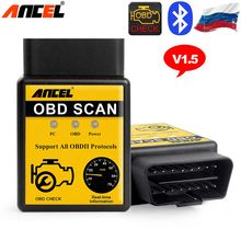 Ancel OBD2 Automotive Scanner ELM327 V1.5 Bluetooth Adapter OBD Diagnostic Scanner For Car OBD2 ELM 327 V1.5 Auto Code Reader