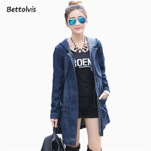2017 Long Jackets For Women Long Sleeve Plus Size Jean Jacket Woman Fashion Slim Loose hooded Denim Jacket Coats Denim hoodies(China)