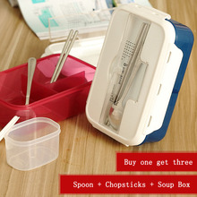Sealed Leak proof Creative Students Three Grid Lunch bento Box Large plastic square With Chopstics Soup Cutlery Set(China)