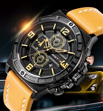 Fashion Men Sport Watch Free Style Energy Waterproof Army Military Wristwatch 4 Model Colorful Cool Male Casual Clock