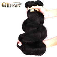 QThair Malaysian Body Wave Weave Natural Black Color Human Hair Bundles One Piece Non-remy Hair Products  Free Shipping