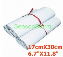 10 pcs/lot Small Size White Color Express Plastic Bags Self Adhesive Seal Poly Mailers Envelope(China)