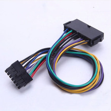 "30cm/11.8"" 24Pin 24P to 14Pin ATX Power Supply Cable Cord For Lenovo Q77 B75 A75 Q75 PC Desktop Motherboard Mainboard DIY"