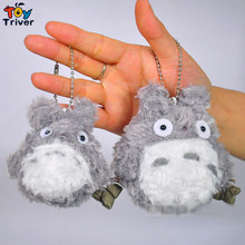 Wholesale 50pcs plush Totoro Cat doll mobile phone keychains keyring pendant Accessories stuffed toys For handbag Bag Purse gift(China)