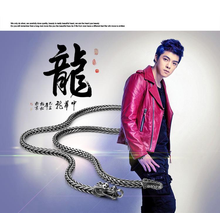925 Sliver Thai Dragon Necklaces