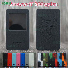 2017 RHS new arrived product Wholesale Snow Wolf 235w/200W Plus Original Snowwolf 200w plus silicone Case in Stock free shipping