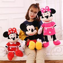 1pc 40cm High Quality Mickey and minnie Mouse Plush Toy Doll Stuffed CartoonToys for Kids Children Birthday Christmas Gift(China)