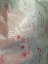 custom printed logo gift wax paper/clothes/shoes wrapping wax paper(China)