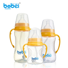 Bobei Elephant Baby Feeding Bottle PP Plastic Sippy Cup Handle Automatic Straw Non-slip Defence Fall Anti Flatulence 3 Sizes