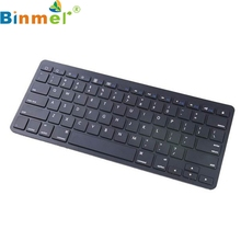 Binmer Mecall Wireless Bluetooth Keyboard for Apple for iPad 1 2nd 3rd Generation For Macbook PC