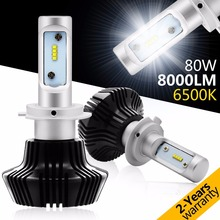 2Pcs H7 PHILIPSled LUMILEDS LED TURBO SUPER BRIGHT 8000LM HEADLIGHTS H7 HEADLIGHTS 8000lm LOW BEAM CAN BUS ERROR FREE VERSION