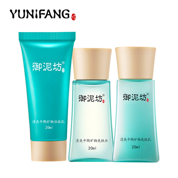 Уход за кожей лица YUNIFANG Масло-контроля и свежесть набор для Отбеливания Увлажняющий Сущность увлажняющий, анти-черноголовых Крем моющее средство