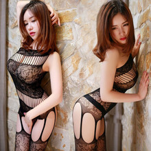 HOT sexy costumes woman lingerie sexy hot erotic Sling net hollow piece of jacquard net clothes sex clothes Intimate goods sex(China)