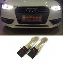 2pcs 50W P13W LED Bulbs DRL For 2008-12 Audi B8 model A4 or S4 with halogen headlight trims