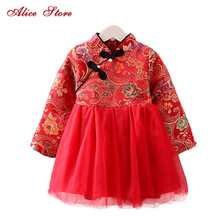 Girls Dresses 2017 Chinese style Cheongsam Net yarn Embroidery Thick Long Sleeve Princess Dress For Girls Children Clothing(China)