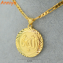 Anniyo Gold/Silver Color Allah Pendant Necklace Chain for Men Middle East Arab Jewelry Women Muslim Item Islam Items #053406(China)