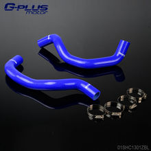 Silicone Radiator Hose For Honda Accord CL7 Chssis K20A 2.0L 02-10