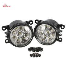 2Pcs Hight Power LED Side Fog Light Lamp Assembly For Acura /Honda /Ford /Focus /Subaru /Jaguar/Lincoln/Nissan/Suzuki(China)