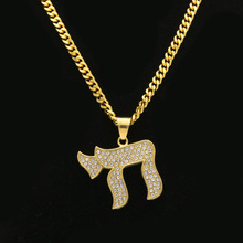 Chai Religious Charm gold color Jewish symbol pendant necklace with hip hop cuban link chain iced out bling bling jewelry(China)