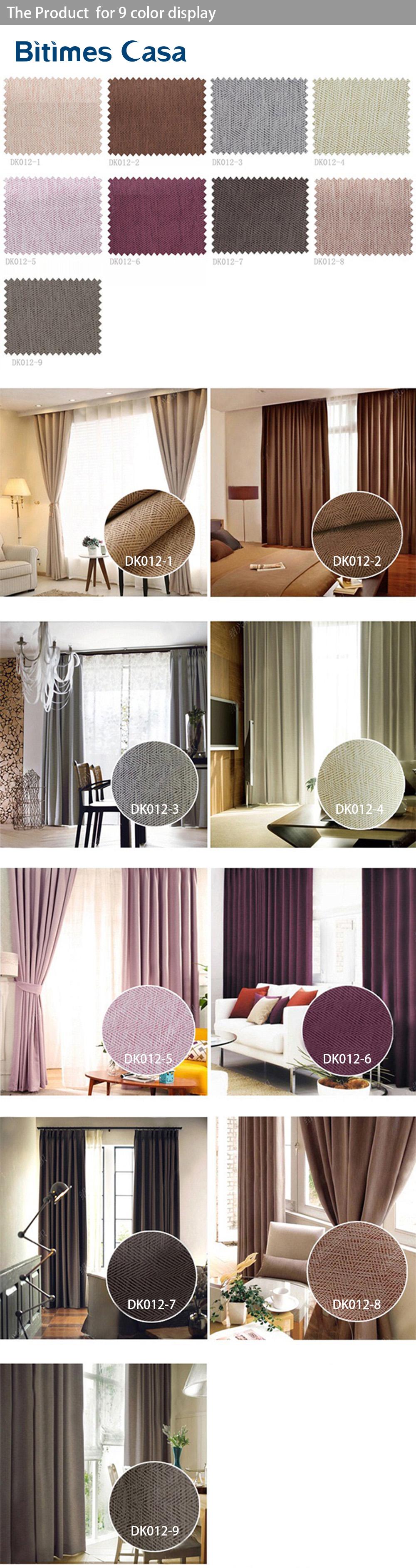 curtain2-2-1