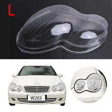 Left Transparent Headlight Lens Shell Cover Fog Light Assembly For Mercedes Benz MB W203 C200 C230 C240 2001-2007 4Door #PD553-L(China)