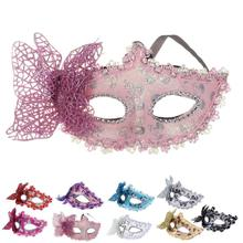 Hot!Butterfly Mask for Party 1 PC Venetian Hollow Out Masquerade Halloween Party Mask Elegent Multi Colors Mask Wholesale May25